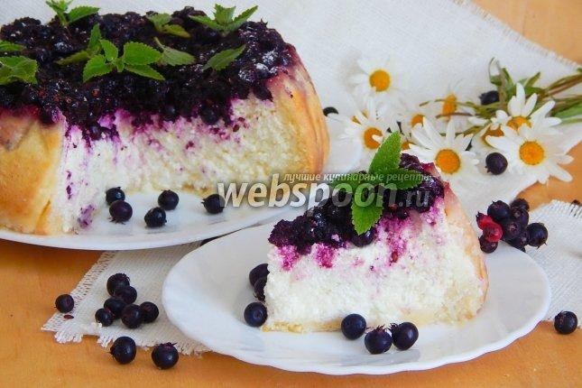 Пирог с иргой рецепт с фото